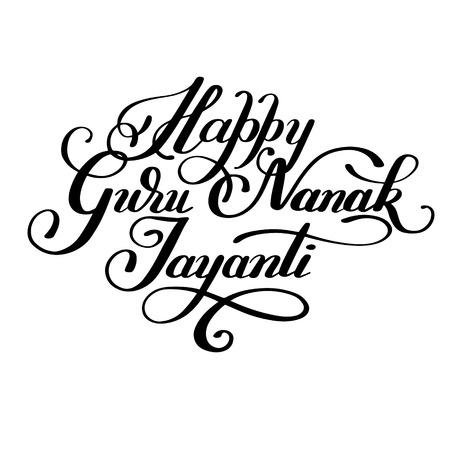 guru: Happy Guru Nanak Jayanti black brush calligraphy inscription to indian november celebration poster, card, banner and other design Illustration