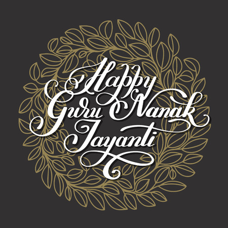 guru: Happy Guru Nanak Jayanti brush calligraphy inscription to indian november celebration poster, card, banner and other design