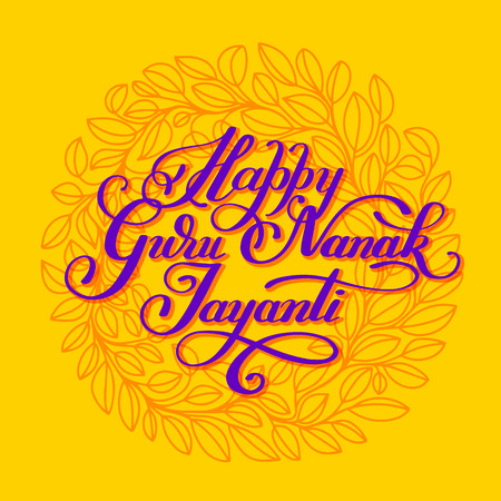 Happy Guru Nanak Jayanti brush calligraphy inscription to indian november celebration poster, card, banner and other design