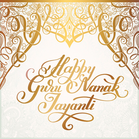 Happy Guru Nanak Jayanti brush calligraphy inscription on royal gold pattern to indian november celebration poster, card, banner and other design Illustration