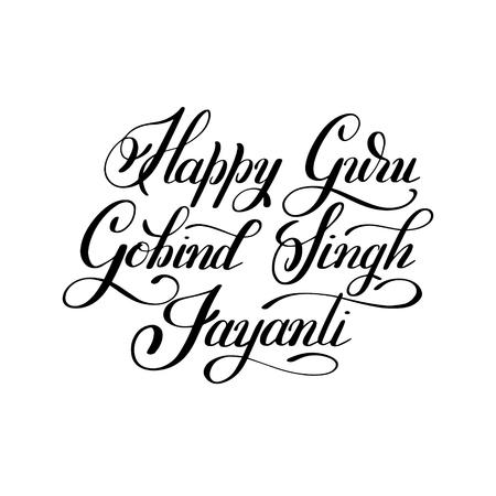 guru: Happy Guru Gobind Singh Jayanti handwritten inscription to indian holiday greeting card, illustration