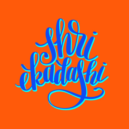 shri: shri ekadashi lettering inscription to indian holiday meditation festive greetings card Illustration