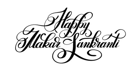 happy makar sankranti handwritten lettering inscription to indian holiday festival celebration design Illustration