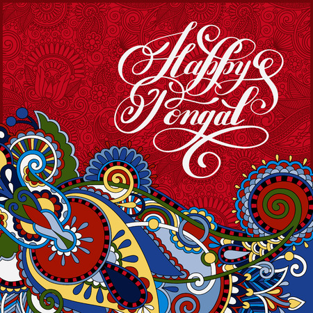 auspicious words: happy pongal handwritten ink lettering inscription on floral paisley pattern to occasion of south Indian harvesting festival holiday design