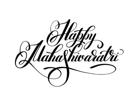 Happy Mahashivaratri handwritten ink lettering inscription for indian winter holiday, calligraphy illustration