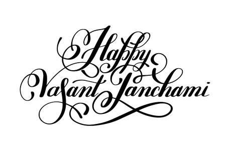 shri: Happy Vasant Panchami handwritten ink lettering inscription for indian winter holiday, calligraphy illustration