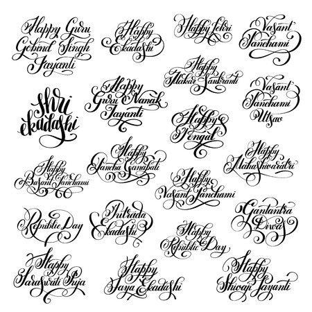 panchami: big set of handwritten inscription ink lettering to indian winter holiday design, calligraphy collection illustration Illustration