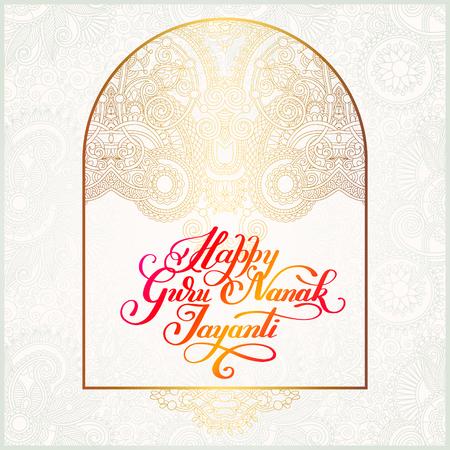 guru: Happy Guru Nanak Jayanti brush calligraphy inscription on royal gold pattern to indian november celebration poster, card, banner and other design Illustration