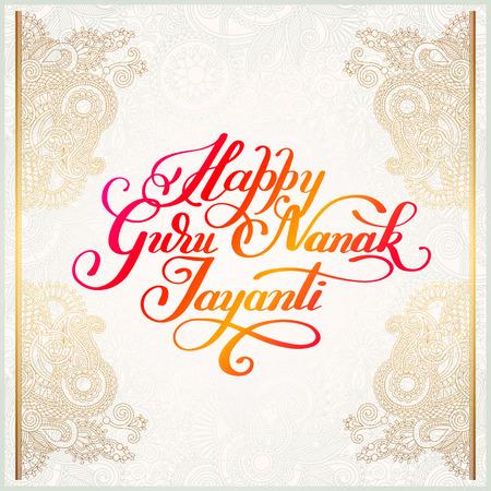 sikh: Happy Guru Nanak Jayanti brush calligraphy inscription on royal gold pattern to indian november celebration poster, card, banner and other design Illustration