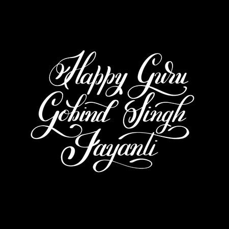 guru: Happy Guru Gobind Singh Jayanti handwritten inscription to indian holiday greeting card illustration Illustration