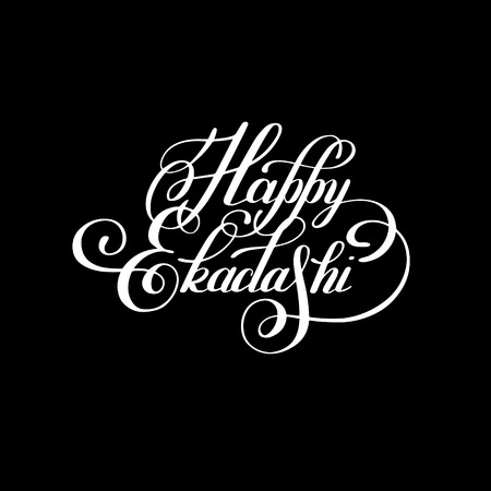 happy web: happy ekadashi lettering inscription to indian holiday meditation festive greetings card, banner, design, poster, web, illustration