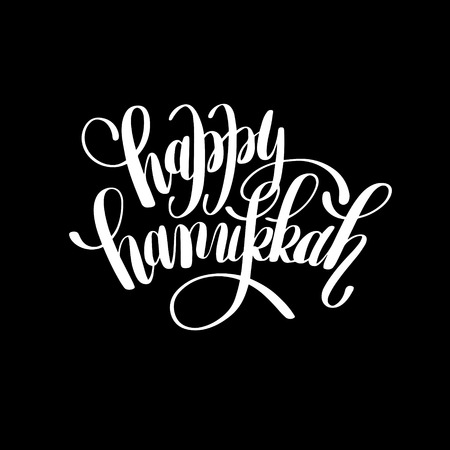 happy web: Happy Hanukkah handwritten lettering inscription to jewish holiday greeting card, celebration poster, web design, calligraphy illustration