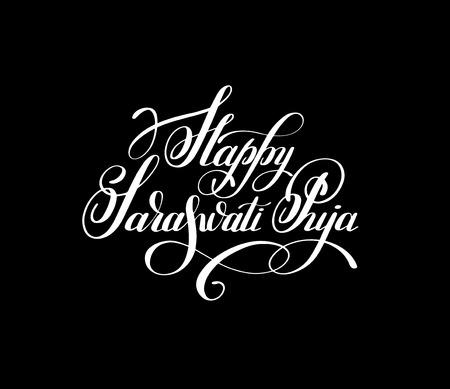 mahadev: Happy Saraswati Puja handwritten ink lettering inscription for indian winter holiday, calligraphy illustration