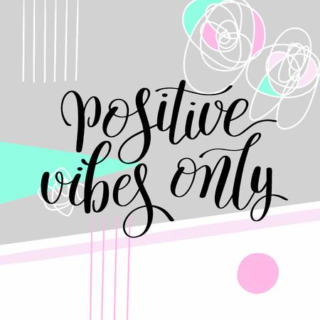 긍정적 인 느낌 만이 필기 긍정적 인 영감 따옴표 인쇄 가능한 벽 예술, 사진 앨범, 가정 장식 또는 인사말 카드, 현대 동기 부여 서예 일러스트 레이션에 타이포그래피