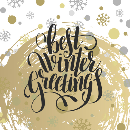 best background: best winter greetings  handwritten lettering inscription holiday phrase on gift holiday background, typography banner with brush script, greeting card
