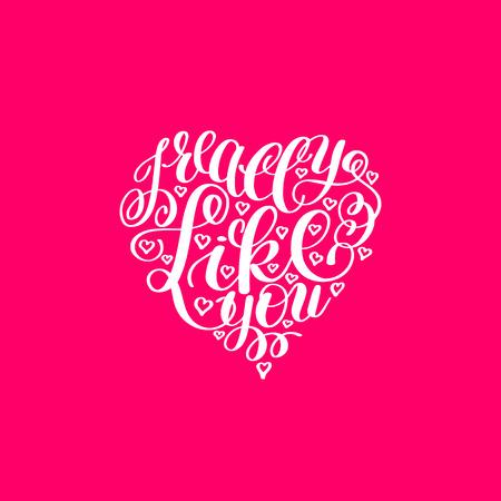music lyrics: Realmente me gustas. Carta de amor en forma de corazón, texto Inglés Mano