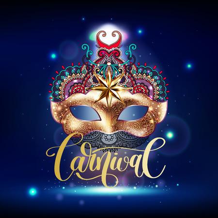 harlequin: 3d gold venetian carnival mask with ornamental floral feather Illustration