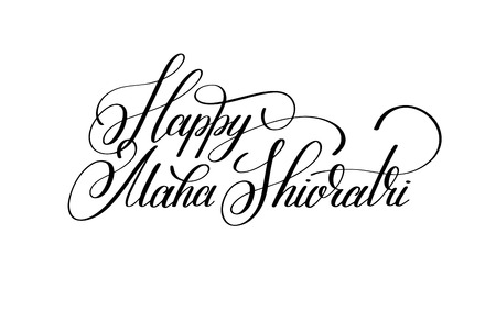 mahadev: Happy Maha Shivratri handwritten ink lettering