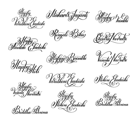 set of hand written lettering inscription to indian spring holid