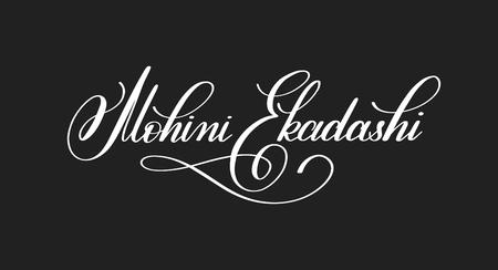 Mohini Ekadashi ręcznie napisany napis na inskrypcję do indian spr Ilustracje wektorowe