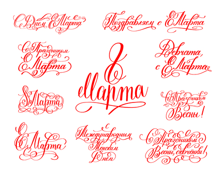 with the holiday of 8 March russian red hand written lettering
