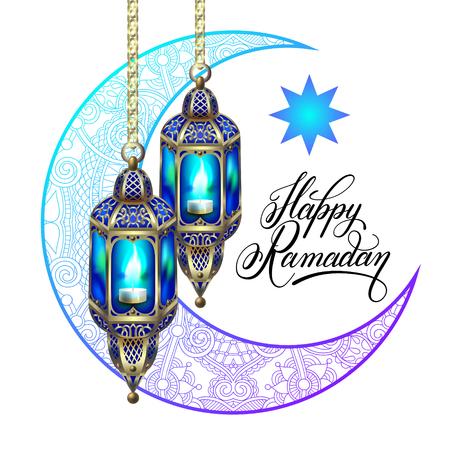 Happy Ramadan design for greeting card