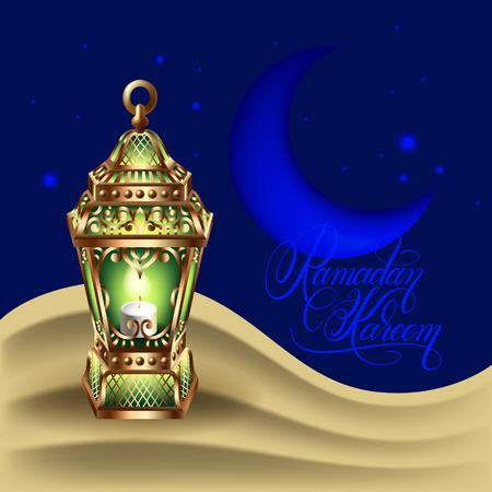 starry night: Ramadan Kareem greeting card with gold lantern Illustration