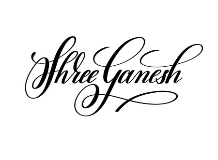 Shree ganesh hand lettering inscription