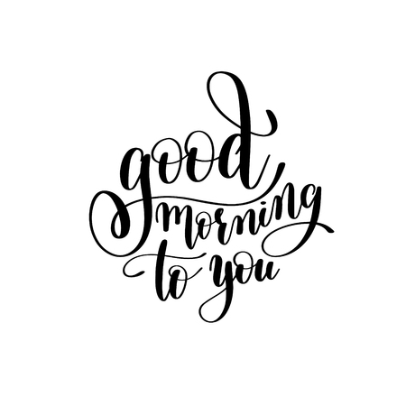 おはようあなたは黒と白に手書きレタリング inscri