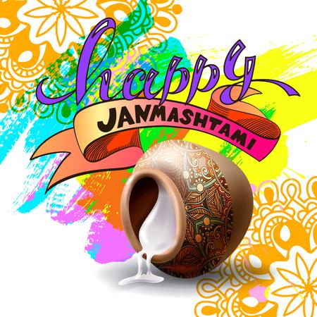 sour cream: happy janmashtami celebration banner design Illustration