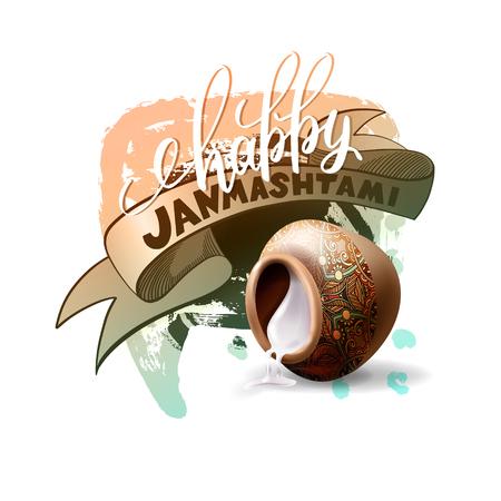 happy janmashtami celebration banner design Illustration