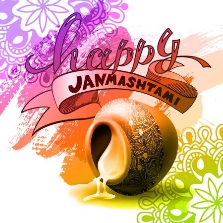 happy janmashtami celebration banner design Stock Photo