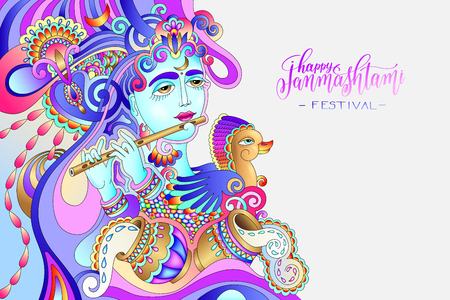 radha: Happy janmashtami celebration art design