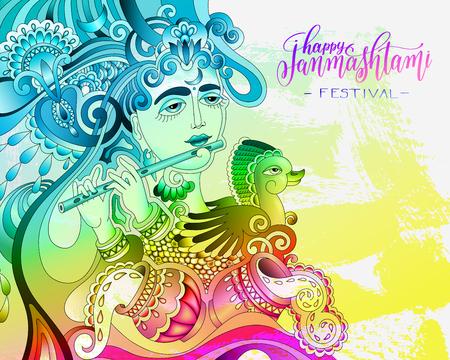 epic: Happy janmashtami celebration colorful design