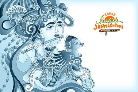 birthday religious: happy janmashtami celebration art design