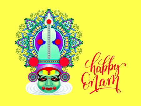 sravanmahotsav: Indian kathakali dancer face decorative modern vector illustrati Illustration