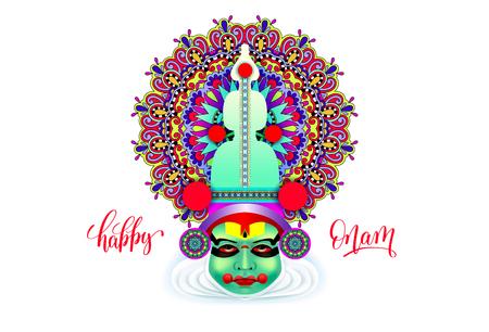 sravanmahotsav: Indian kathakali dancer face decorative modern vector Illustration