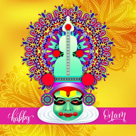sravanmahotsav: indian kathakali dancer face decorative modern vector illustrati