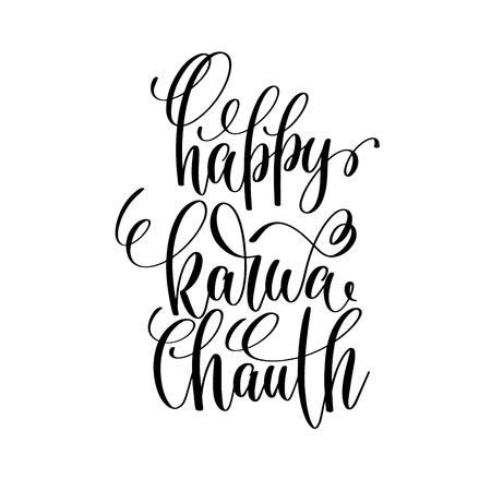 thali: Happy karwa chauth hand lettering text