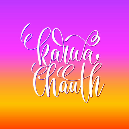 Karwa chauth hand lettering text
