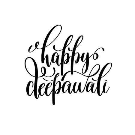 Happy deepawali black calligraphy hand lettering text Illustration