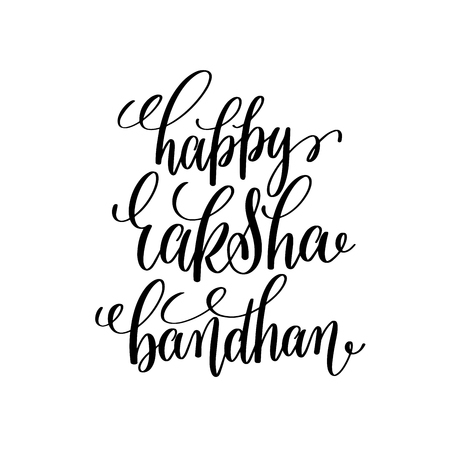 happy raksha bandhan hand lettering calligraphy inscription