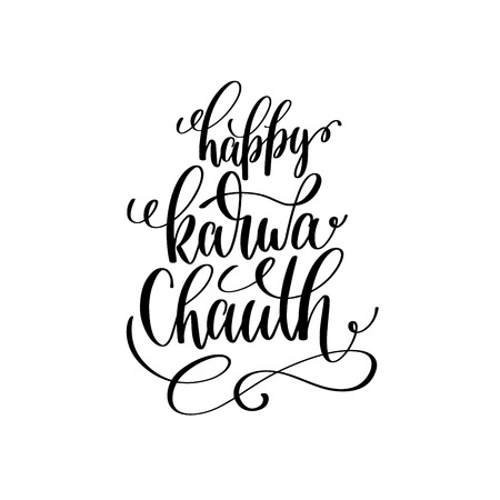 festive occasions: happy karwa chauth hand lettering calligraphy inscription
