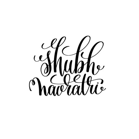 shubh navratri hand lettering calligraphy inscription Stock Photo