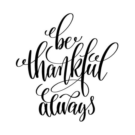 Soyez reconnaissant toujours en noir et blanc manuscrit écrit à la main citation positive, motivation et inspiration phrase de calligraphie moderne, affiche d'art murale imprimable, illustration vectorielle