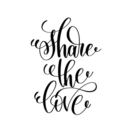 share the love handwritten typographic poster 向量圖像