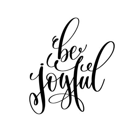 be joyful hand lettering inspirational and motivational  positiv