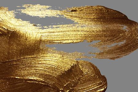 황금 브러시 획 명소와 추상적 인 배경