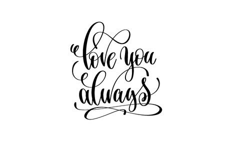 love you always hand lettering inscription positive quote Illusztráció
