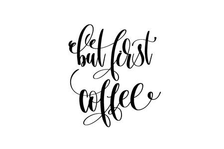 mais notre café main positive citation citation positive